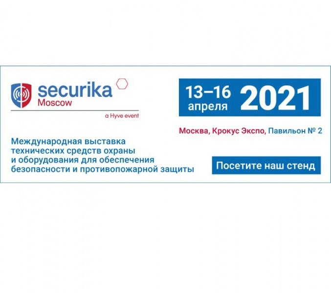 Высокотехнологичные стильные системы домофонии Slinex на Securika Moscow/MIPS 2021!