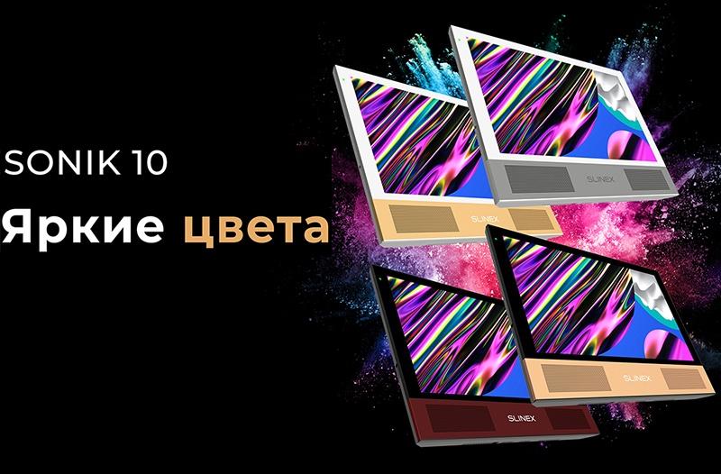 Яркие цвета Sonik 10: придайте устройству цвет своего настроения!