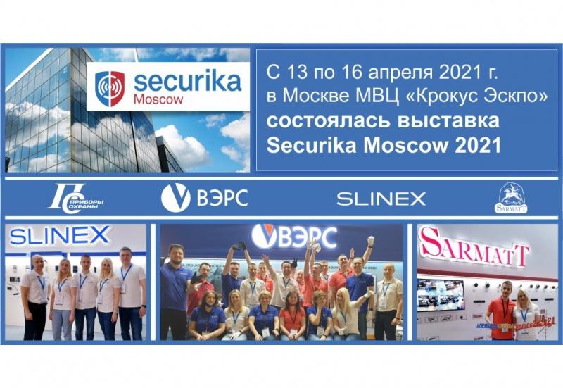 В Москве состоялась 26-я международная выставка Securika Moscow 2021!