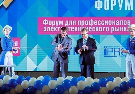 Slinex примет участие в Электротехническом Форуме в Казани 23 ноября!
