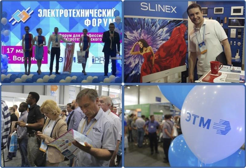 В Воронеже состоялся 24-ый Электротехнический форум ЭТМ!